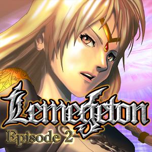 Lemegeton Master Edition Giveaway