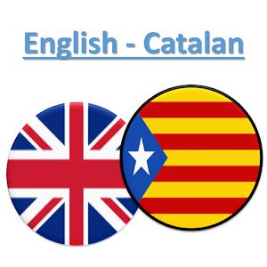 Catalan Translator Giveaway