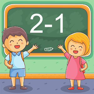 First grade Math - Subtraction Giveaway