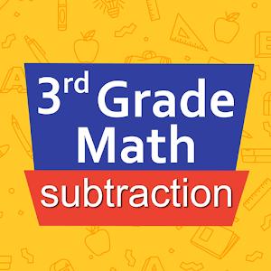 Third grade Math - Subtraction Giveaway