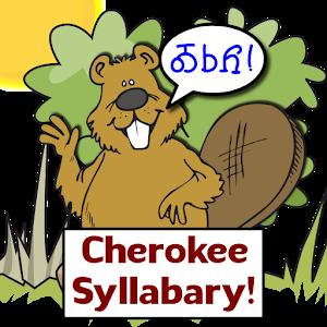 Cherokee Syllabary Giveaway