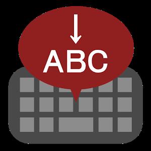 Space saving ABC keyboard Giveaway
