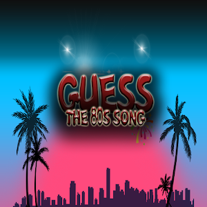 Guess 80s Song Offline Giveaway