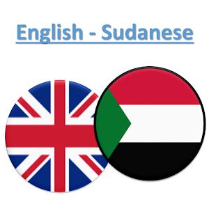 Sudanese Translator Giveaway