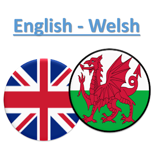 Welsh Translator Giveaway