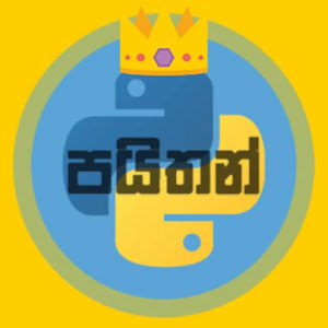 Python Sinhala Pro. Giveaway
