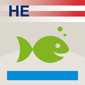 Fishguide Hessia Giveaway
