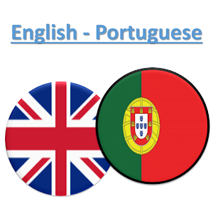 Portuguese Translator Giveaway