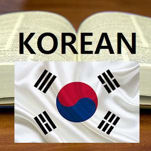 Learn Korean Language: Word Quiz Pro for Beginner Giveaway