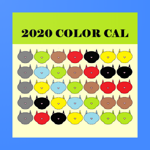 2020 ColorCal USPS Green D Coded carrier calendar Giveaway