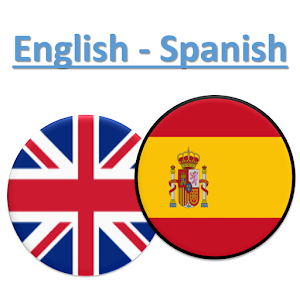 Spanish Translator Giveaway