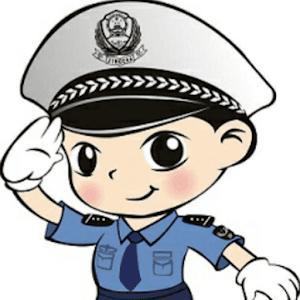 Crime Zap Giveaway