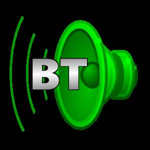 AudioBT Plus Giveaway