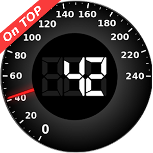 Floating Light Speedometer PRO Giveaway