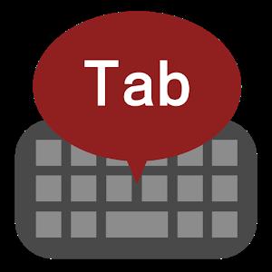 Tab keyboard Giveaway
