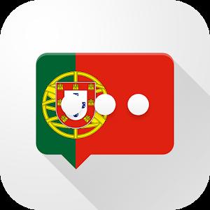 Portuguese Verb Blitz Pro Giveaway
