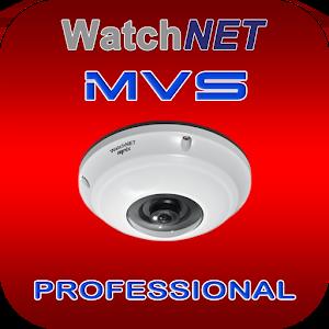 MVS Pro Giveaway