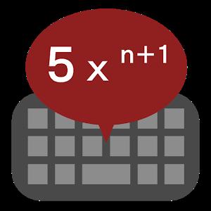 Mathematical keyboard E Giveaway